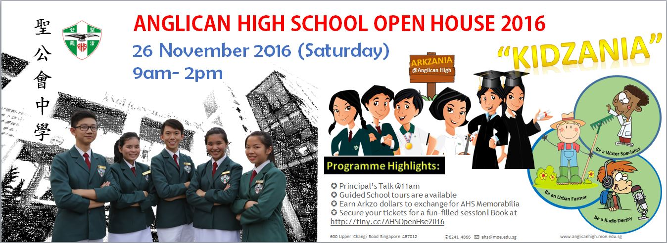 Anglican High School Open House 2016 Banner
