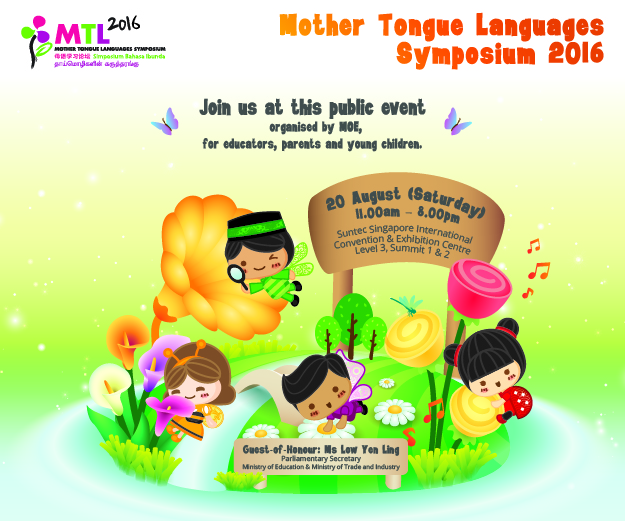 MOTHER TONGUE LANGUAGES SYMPOSIUM 2016 Banner